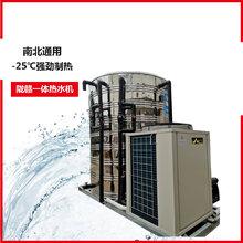 陇赣热水器价格空气能热泵好用吗厂家直销全国联保热泵烘干机
