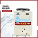 陇赣空气能热水器空气源热泵厂家直销各类家用商用热水设备热水器