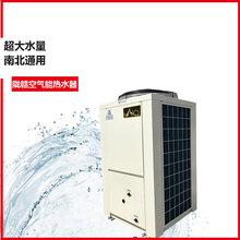 陇赣空气能热水器空气源速热热水设备3匹5匹10匹厂家批发零售即热式热水器