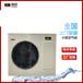 陇赣热水器热水设备批发工地专用热泵热水机一体机3/5/10吨水工地宿舍专用热泵热水器