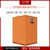 隴贛烘干機商用大型空氣熱泵中藥材肉類果蔬海鮮干燥機除濕設備