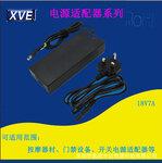 深圳电源适配器生产厂家18V7A开关电源适配器厂家直销免费拿样