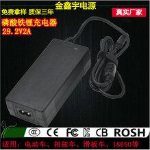 金鑫宇厂家直销电动车充电器29.2V2A磷酸铁锂电池充电器生产厂家