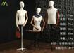 半身包布女模特服裝店展示模特模特批發定做