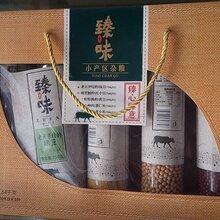坚果礼盒节日礼品月饼粽子橄榄油五谷杂粮礼盒河南总经销批发团购