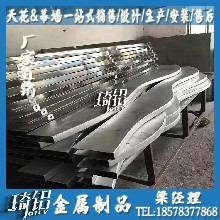 琦铝-佛山弧形铝方通造型铝单板弧形波浪板造型方通厂家