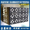 铝单板雕花铝单板镂空铝单板