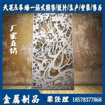 铝窗花——佛山琦铝金属制品有限公司