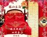 鲊埠家纺床上用品婚庆家纺大红色被子婚庆被套纯棉加厚新娘大红被罩四件套