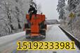 山西华通环保型融雪剂快速融雪的帮手