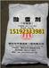 辽宁华通环保型融雪剂环境保护的专家