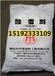 重庆融雪剂价格华通环保型融雪剂厂家批发