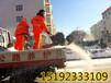 华通环保型融雪剂辽宁除雪化冰的好助手