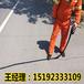 菏泽沥青基填缝带针对沥青路面裂缝修补
