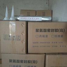 双组份聚硫密封胶膏聚氨酯建筑密封胶AB组份嵌缝胶防水密封胶国标图片