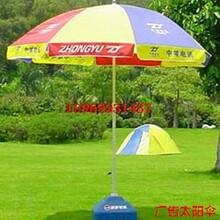 景洪遮阳伞定做景洪广告直把太阳伞印字一把起批发图片