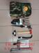 山東∑防汛組合工具包生產廠家%6件套、11件套工具包價格
