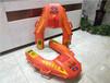 水上救援智能遙控救生圈能在500米外施救的電動救生圈