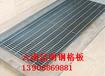云南昆明钢格板厂家2017年年底低价促销镀锌钢格板,踏步板,沟盖板