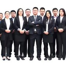 黄江代理记账,黄江公司注册,做账报税,注册公司找东..