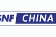 法国爱森聚丙烯酰胺絮凝剂上海一级代理