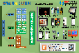 酒店ERP模块化管理系统