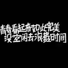 拒绝江苏五年制专转本五年一贯制专转本的八大陋习