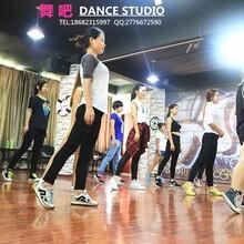 深圳宝安学街舞去哪里