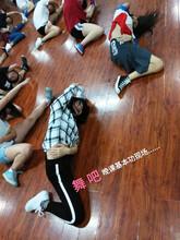 深圳宝安街舞教练班去哪里学