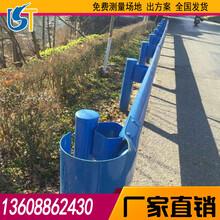 嵩明波形护栏厂家高速护栏防撞护栏热镀锌护栏板可定制各规格尺寸