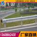 昭通高速波形护栏乡村防撞护栏公路安防护栏
