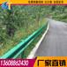 云龙波形护栏直销安装高速波形护栏安全行驶