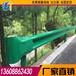 红河护栏高速防撞护栏道路安全护栏环境优美