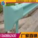 东川喷塑波形护栏公路波形护栏厂家直销价格优惠