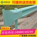 供应元谋波形护栏安装省道波形护栏