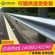 耿马锌钢护栏制造高速非标热镀锌护栏板