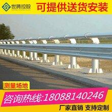 福泉生产高速护栏厂家绿色防撞护栏国标护栏板出厂价