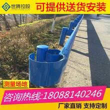 元江护栏板波形护栏安装乡村道路波形护栏专车配送