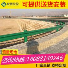 平果安防护栏安装乡村道路波形护栏喷塑板厂家直销