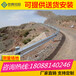 波形梁钢护栏专业生产金沙波形防撞护栏板
