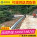 天柱波形梁护栏乡村河道护栏公路护栏安装施工