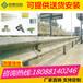 黎平优质钢制安防护栏乡村道路防撞护栏全国发货包安装