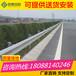 麻江锌钢护栏防撞护栏波形护栏特价