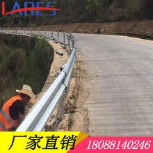 德宏防撞护栏道路波形护栏个规格定制