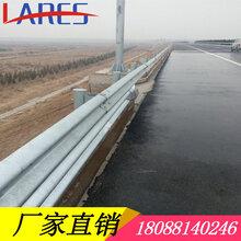 护栏板定制宝山波形护栏乡村道路护栏