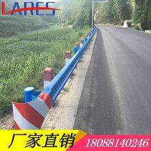 临沧热镀锌护栏板厂家现货公路波形护栏