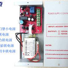 東莞廠家產銷磁力鎖門禁電源鐵箱米灰色小電源空箱鐵箱圖片