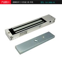 耀萊克品牌280KG單門磁力鎖YLK-280DG明裝磁力鎖掛裝磁力鎖電子鎖圖片