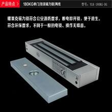 金华市厂家供应180KG磁力锁单门磁力锁电磁锁电子锁图片