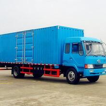 深圳货车出租网,深圳回程货车调度,深圳到全国的运输货车